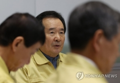 정세균 총리, 오후 9시 '코로나19 사태' 관련 대국민담화 발표