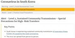 """미국, 한국 여행 경보 '2단계' 격상, """"한국 가면 환자와 접촉 말라"""""""