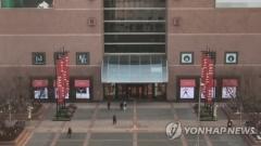 신세계백화점 강남점 식품관, 코로나19 확진자 다녀가 23일 휴점