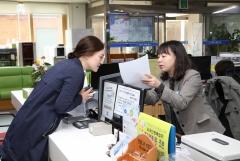 무주군, '부동산소유권 이전등기 특별조치법' 홍보 나서