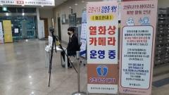 마사회 인천미추홀지사, 코로나19 예방활동 강화