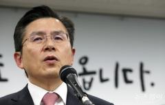 황교안도 정부 부동산대책 직격탄…집 두 달 가까이 안 팔려