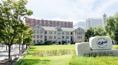 중앙대 평생교육원(서울), 직장인 주1회 수업 학사학위 취득과정 모집