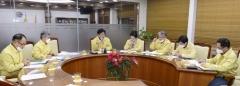 인천시교육청, 전체 사립유치원에 휴업 명령...관내 학원 휴원 권고