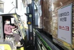이마트, 대구·경북지역에 마스크 221만장 공급