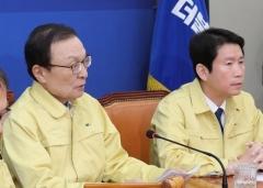 민주당, 공약집 발간…177개 세부 실천과제로 구성