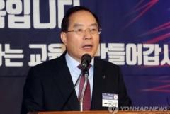 하윤수 교총회장 코로나19 확진…서울의료원 격리 치료중