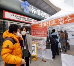 뉴 성민병원, `코로나19` 확산 방지 총력...선별진료소 운영