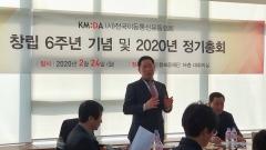 KMDA, 정기총회서 이용걸 신임 공동회장 선출