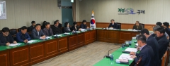구례군, 제21회 구례산수유꽃축제 전면 취소