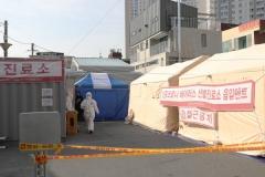 수성구, 코로나19 선별진료소 24시간 운영