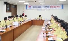 대구시교육청, 코로나19 확산 방지 총력 대응