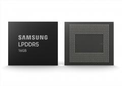 삼성전자, 역대 최고 '16GB 모바일 D램' 시대 연다