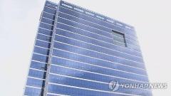 LS용산타워 일시 폐쇄…코로나 확진자 발생