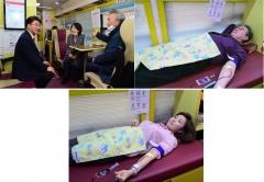 서울시의회, `코로나19` 여파 혈액수급난에 `사랑의 헌혈`행사 개최
