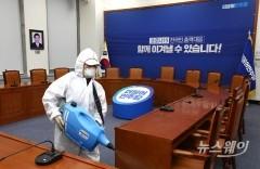 국회, 코로나19 추경 편성 2월 임시국회 내 마무리