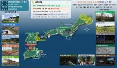 영광군, 2020년 해양관광사업 본격 시동