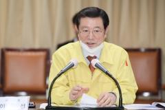 광주시, 2월중 공공기관장 회의 열어 올해 성과목표 공유