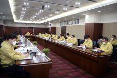 강원랜드 카지노 코로나19 지역 확산 막기 위해 휴장 기간 연장