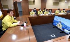 이철우 도지사, 사회복지시설 대응 긴급영상회의