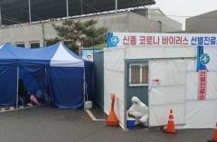 김천시, '코로나19 예방' 방역소독반 운영 강화