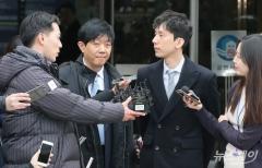 """타다, 검찰 항소에 """"법원 판결 바뀌지 않을 것"""""""