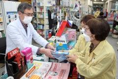 오늘(9일)부터 마스크 5부제 시행…'약국 마스크 판매시간' 관심 급증