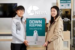 네파, 네파몰 회원 대상 '다운 자켓 보관 서비스' 실시