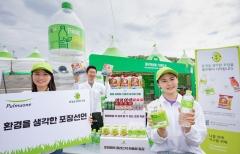 """풀무원 """"14년 연속 '한국에서 가장 존경받는 기업' 선정"""""""