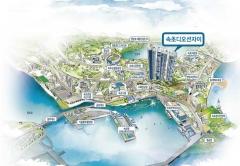 GS건설, 속초 新랜드마크 '속초디오션자이' 3월 분양