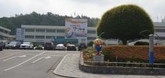 무안군, '국세·지방세 통합민원실' 설치 평가 '우수'
