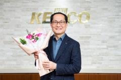 조성완 전기안전공사 사장, 화훼농가 지원 '꽃선물 릴레이' 캠페인 참여