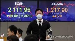 외국인, 韓 주식 팔아 채권 샀나…올해 채권투자 6조원 증가