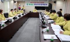 보성군, 코로나19 대응 재난안전대책본부 실무회의 개최