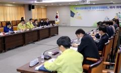 광주시, 사회서비스원 설립추진위원회 발족