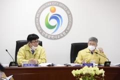 인천시교육청, `코로나19 상황관리 예방대책반` 확대 운영