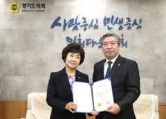 송한준 경기도의회 의장, 올해 '회계연도 결산검사위원' 10명 위촉