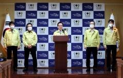 서울 강남구, `코로나19` 확진자 2명…가족 1명도 고열증세