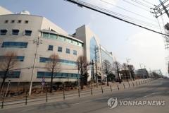 광주·전남 신천지 3만6천여명 전수 조사…공무원 2천여명 동원