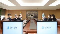 '실기론' 목소리 커지는데···여전히 신중한 한국은행