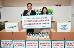 """인천시 """"인천공항공사 등 지역 기업들, '코로나19' 예방 방역용품 기부"""""""