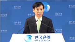 """이주열 한은 총재 """"금리 조정 보단 선별 지원이 효과적"""""""
