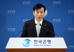 """한국은행 """"임시 금통위 개최 필요성 논의 중"""""""