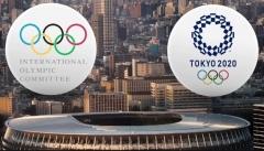 1년 연기된 도쿄올림픽 또 위기…대회 취소 되나