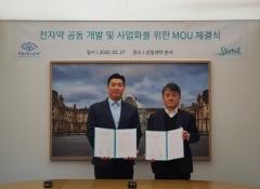 삼일제약·뉴아인, 전자약 공동개발 및 사업화를 위한 MOU 체결