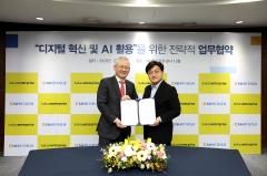 카카오엔터프라이즈, NH투자증권과 디지털 업무혁신 협약 체결