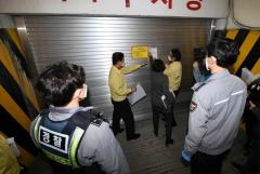 광주 남구, '신천지 시설물 19곳' 폐쇄