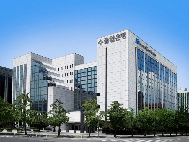 수출입은행, 효성화학 베트남 생산시설에 9000만달러 지원