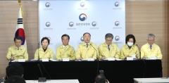 정부, 16조원 규모 경기보강 대책 발표