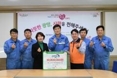 광양제철소 협력사 피엠에스, 포스코그룹 안전대상 상금 전액 기탁